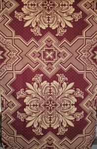 An example of ingrain carpet